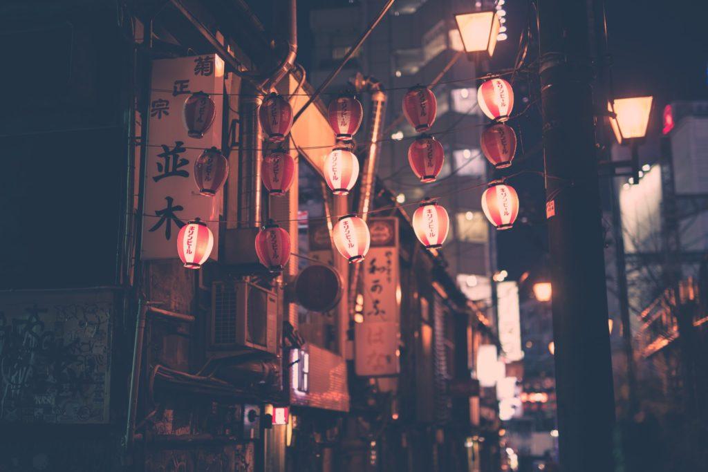 talivera-que-faire-ce-week-end-ecafe-le-mystere-des-origines-du-japon