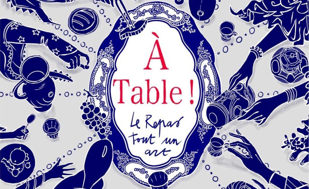 talivera-e-café-a-table-le-repas-tout-un-art-musee-ceramique-sevre-affiche