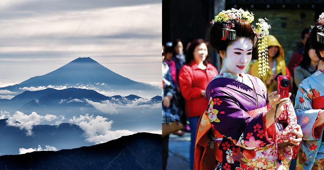 [e-café] Voyage au Japon - Episode 3 - La vie artistique japonaise - épisode 3